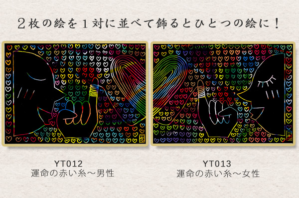 YU013