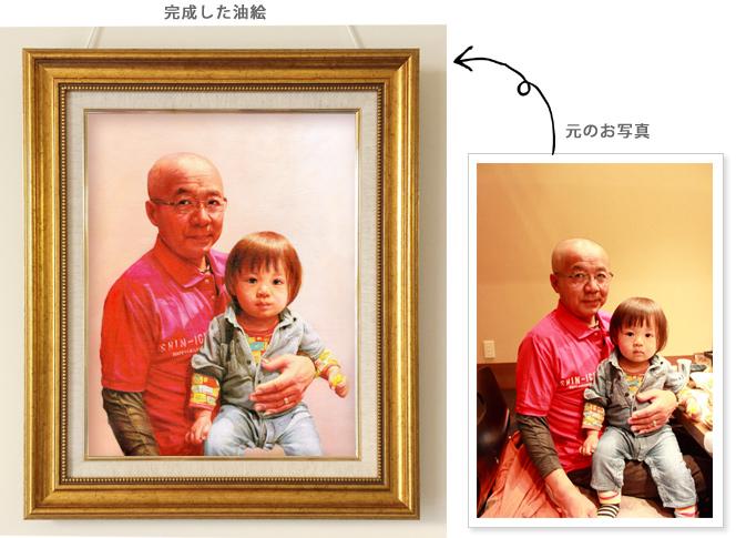 肖像画油絵 完成見本